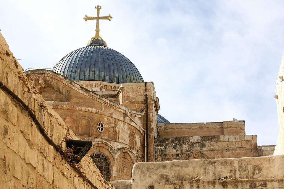 Basilica Of The Holy Sepulchre Jerusalem , Israel